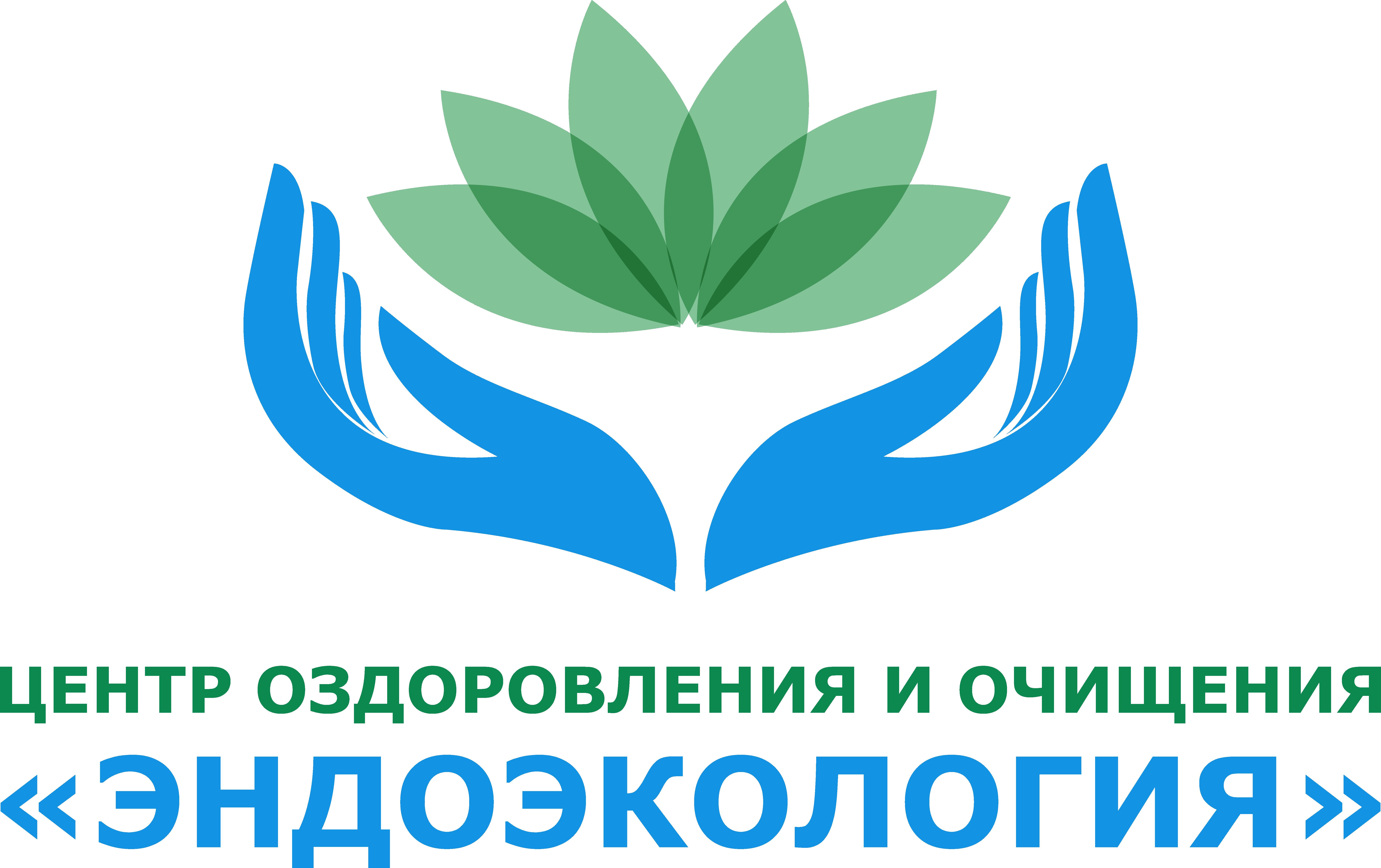 "Медицинский центр ""ЭНДОЭКОЛОГИЯ"""