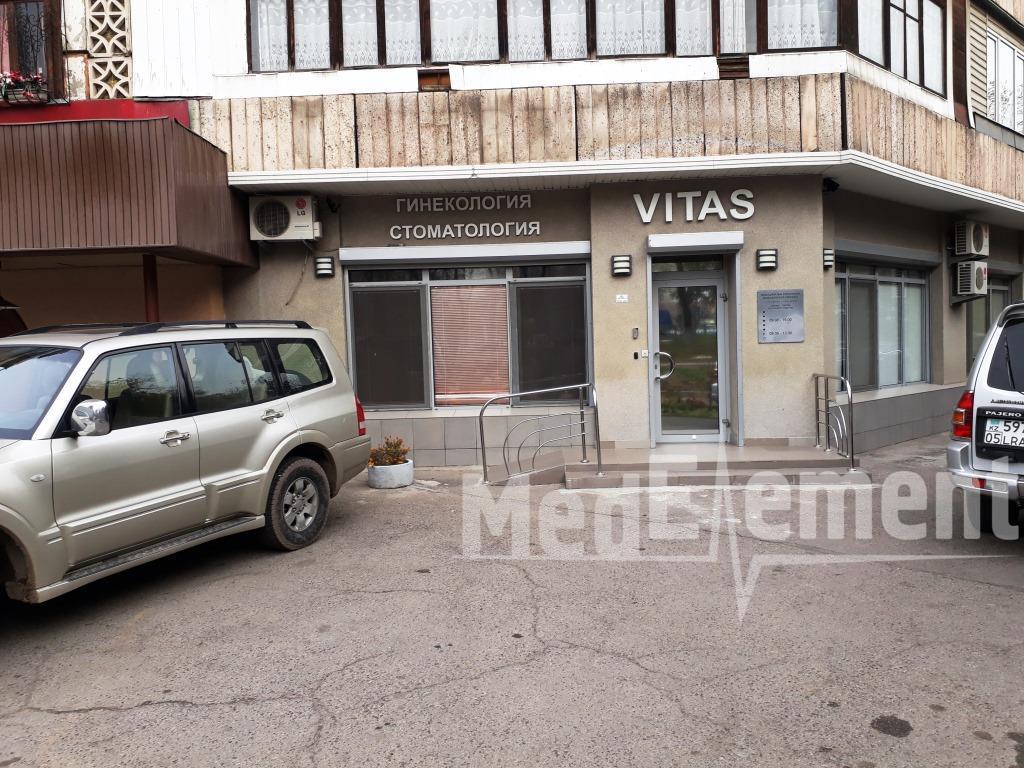 """Стоматологическая клиника """"VITAS"""""""