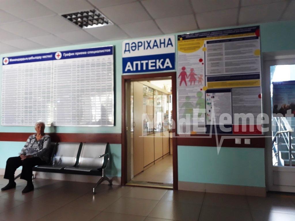 Аптека 1 в поликлинике №3