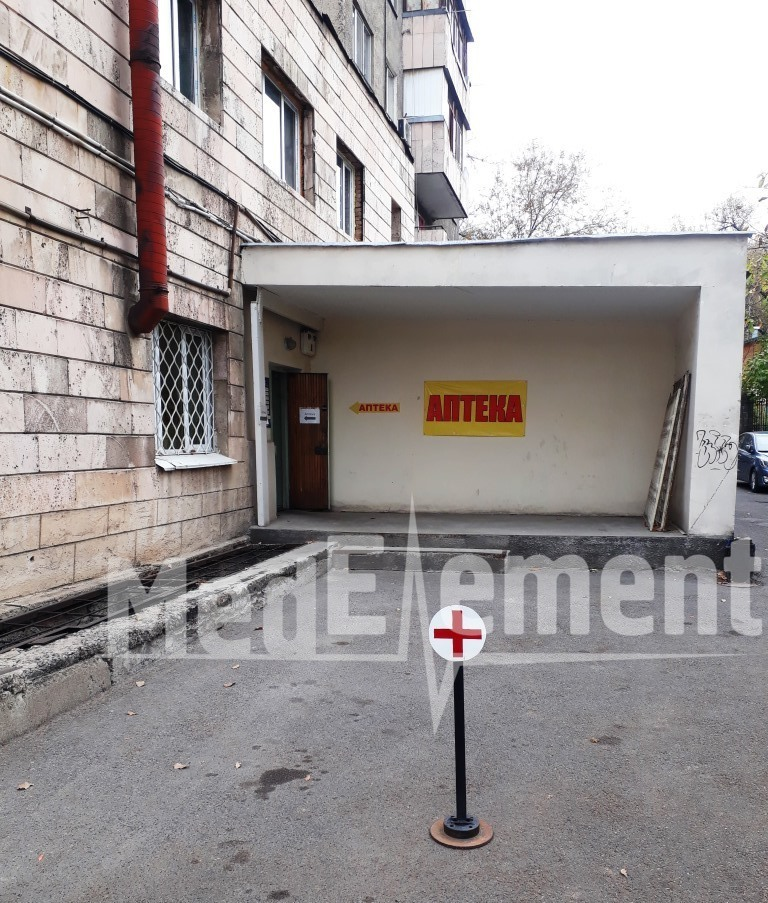 Аптека на Шевченко 50