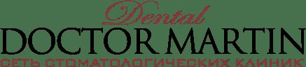 """Детская стоматологическая клиника """"МАРТИНКА"""""""
