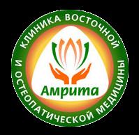 """Клиника восточной и остеопатической медицины """"АМРИТА"""" на Орбели"""