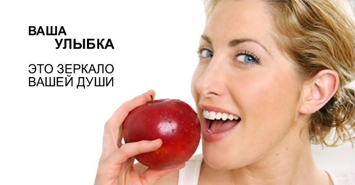 """Стоматологическая клиника """"NOVAYA STOMATOLOGIYA"""""""