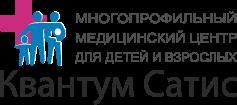 """Многопрофильный медицинский центр """"КВАНТУМ САТИС"""" на Московское шоссе"""
