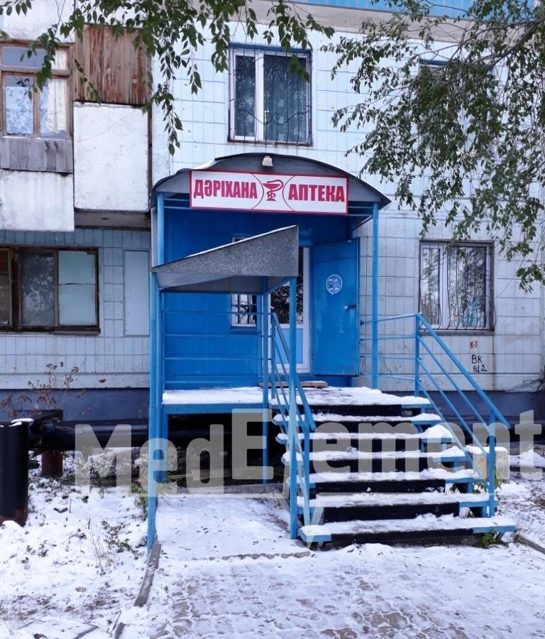 Дәріхана  (Волочаевский к-сі, 59)