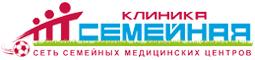 """Клиника """"СЕМЕЙНАЯ"""" на Центральной"""