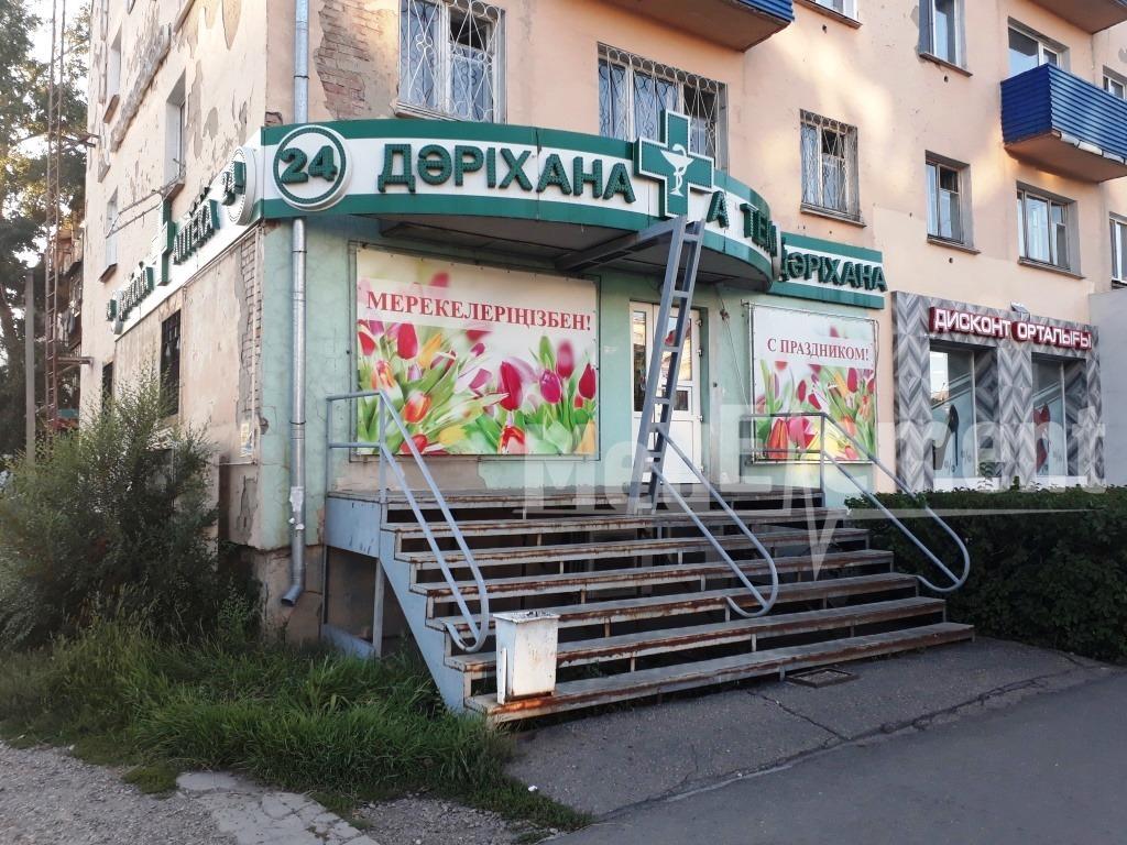 Аптека на Ауэзова 49Б
