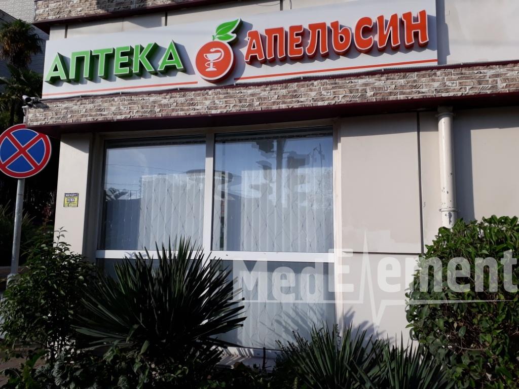 """Аптека """"АПЕЛЬСИН"""" на Курортном проспекте"""