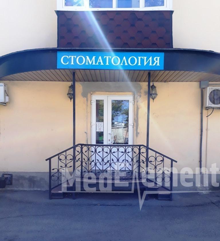 """ЛИНИЯ УЛЫБКИ"" тіс емдеуі"