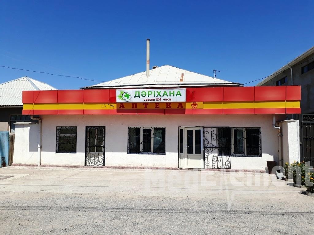 Аптека на Ташкентской 296