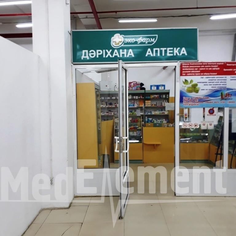 """""""ЭКО-ФАРМ"""" дәріханасы"""