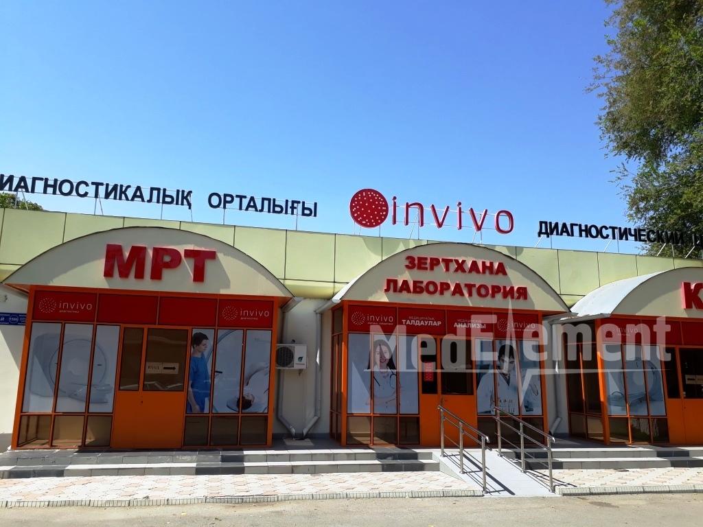 "Медицинская лаборатория ""INVIVO"" на Абая"