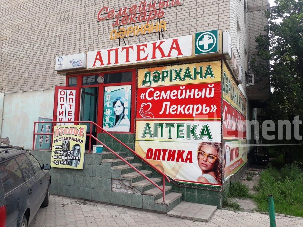 """""""СЕМЕЙНЫЙ ЛЕКАРЬ"""" оптикасы"""