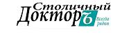 """Многопрофильная лечебно-диагностическая клиника """"СТОЛИЧНЫЙ ДОКТОРЪ"""""""