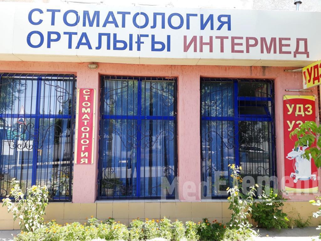 """Дәріхана (""""ИНТЕРМЕД"""" медицина орталығы)"""