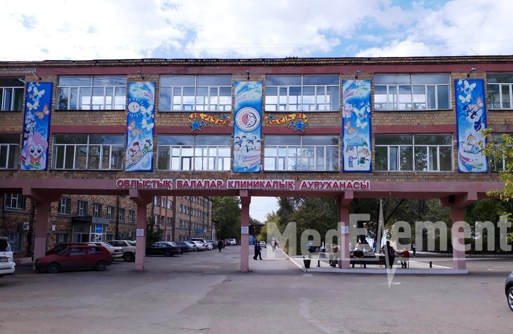 Қарағанды облыстық балалар клиникалық ауруханасы