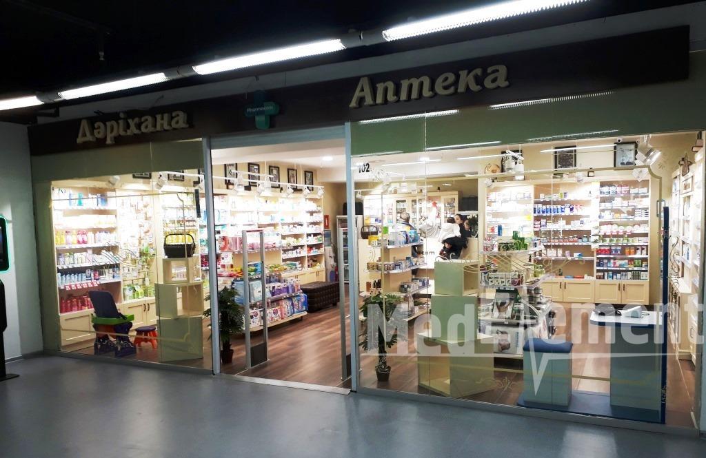 """Аптека """"PHARMACOM"""" в мкр Самал-3"""