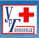 "Медицинский центр ""УРГИНИКА"""