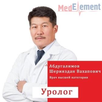Абдугалимов Шерияздан Вахапович