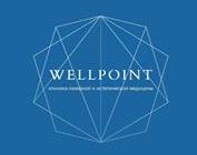 """Клиника лазерной и эстетической медицины """"WELLPOINT"""""""
