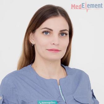 Белик Ольга Владимировна