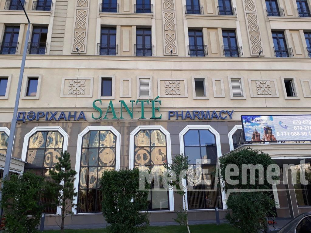 """Аптека """"SANTE-ASTANA"""""""