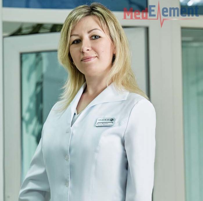Букина Ирина Маратовна