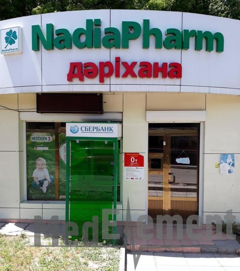 """""""NADIA PHARM"""" дәріханасы"""
