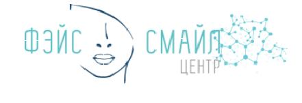 "Медицинский центр ""ФЭЙС СМАЙЛ"""