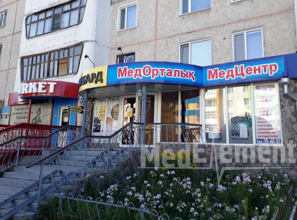 Медицина орталығы (Абай к-сі, 162)