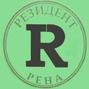 """Реабилитационный наркологический центр """"РЕЗИДЕНТ-РЕНА"""""""