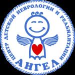 """Центр детской неврологии и реабилитации """"АНГЕЛ"""""""