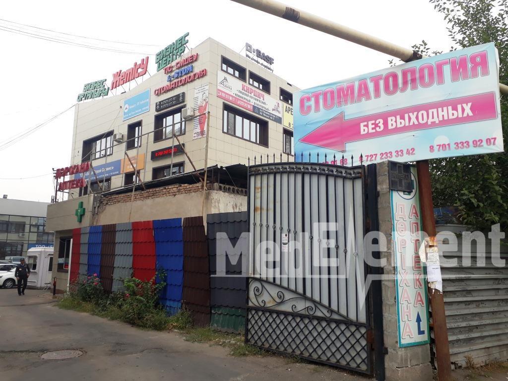 Аптека на Райымбека 211