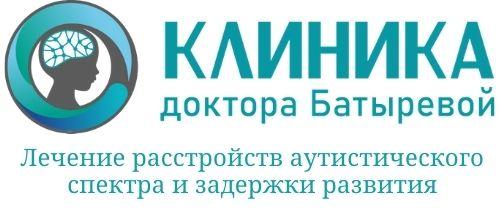 Клиника ДОКТОРА БАТЫРЕВОЙ