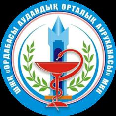Ордабасинская центральная районная больница с. Темирлановка