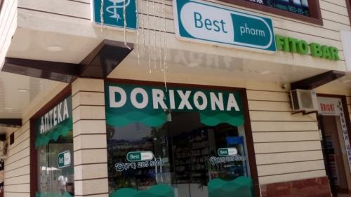 """Аптека """"BEST PHARM"""" на Сагбане"""
