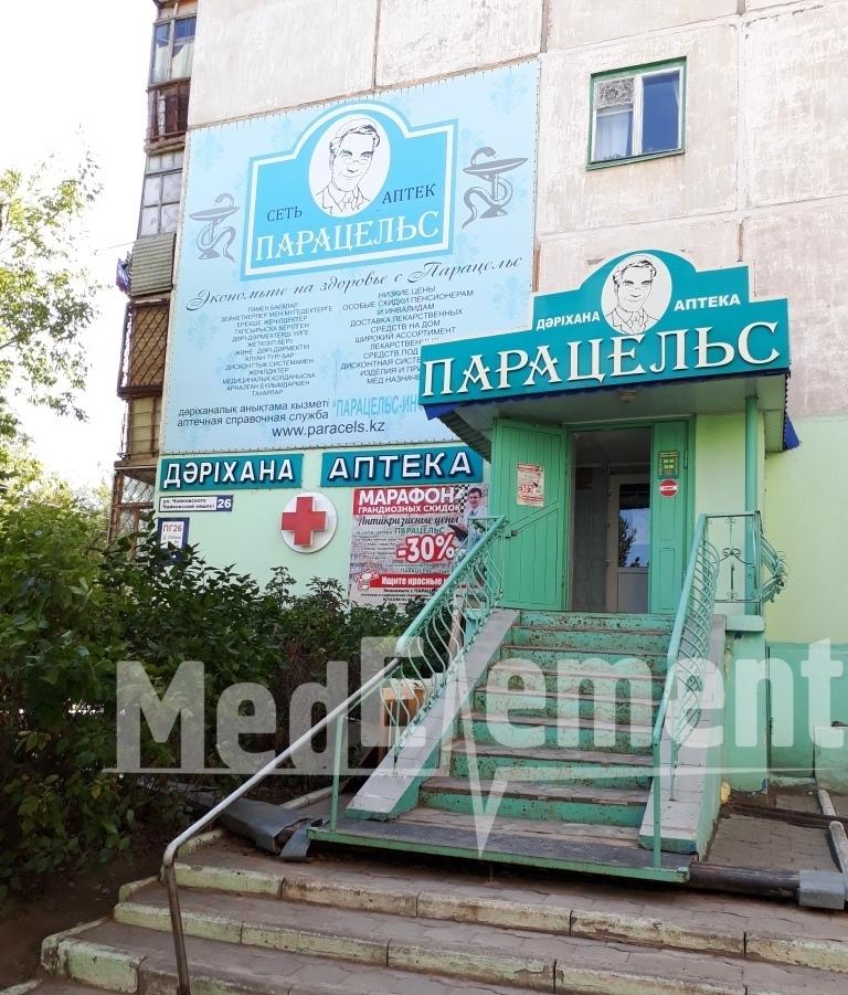 """Аптека """"ПАРАЦЕЛЬС"""" на Чайковского"""