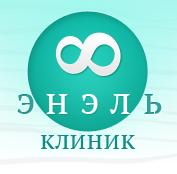"""Многопрофильная клиника """"ЭНЭЛЬ КЛИНИК"""""""