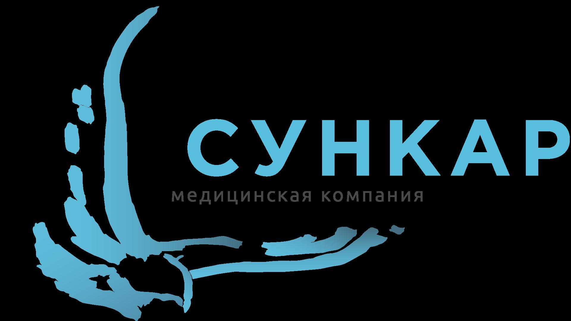 "Медицинский центр ""СУНКАР"""