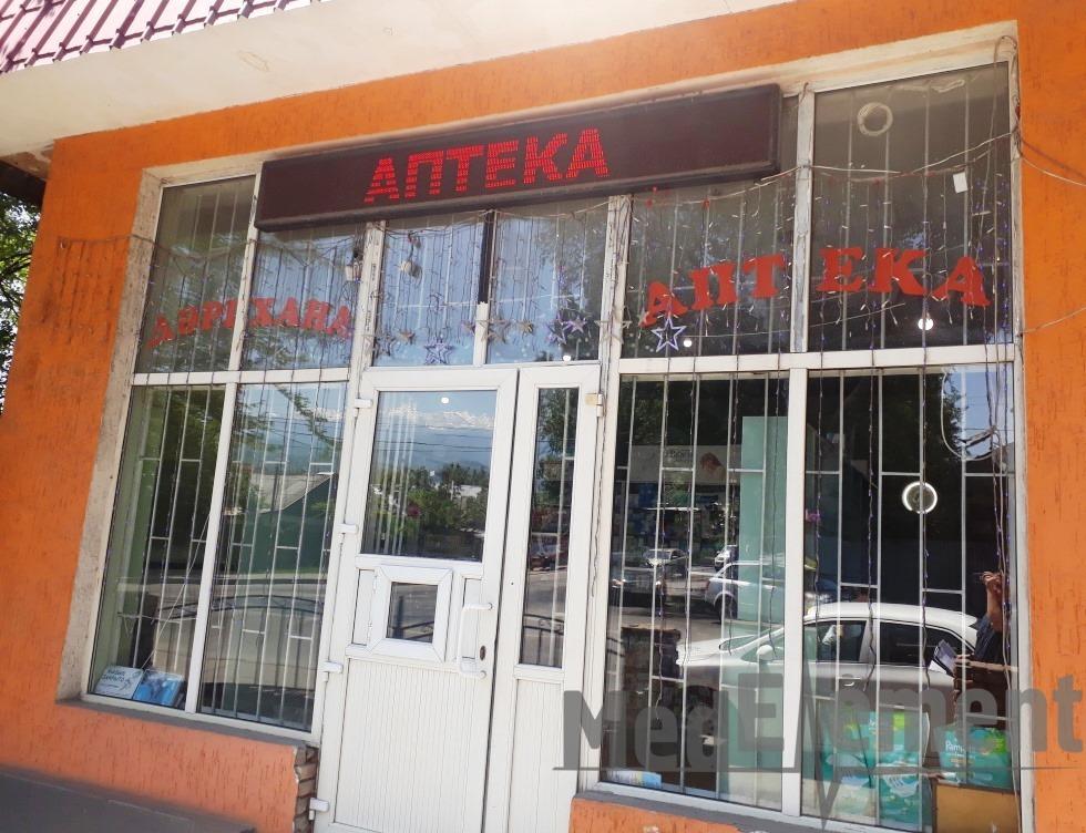 Аптека на Кунаева (Каменка)