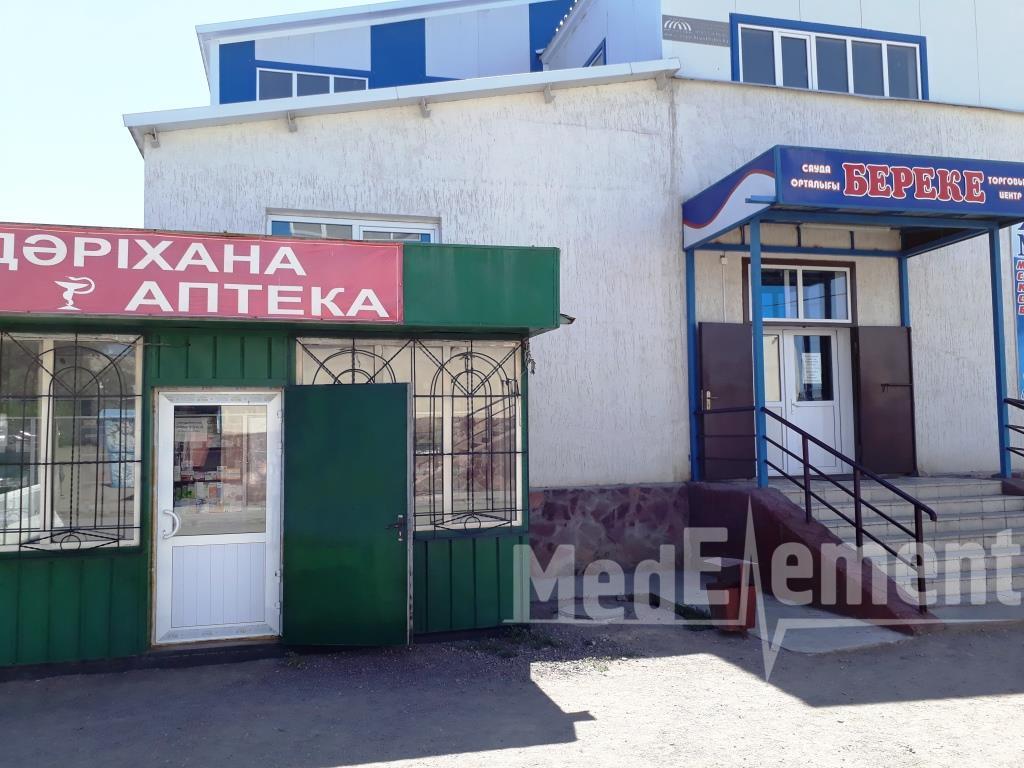 """Аптека """"ПУЛЬС И К"""" в ТД """"Береке"""""""