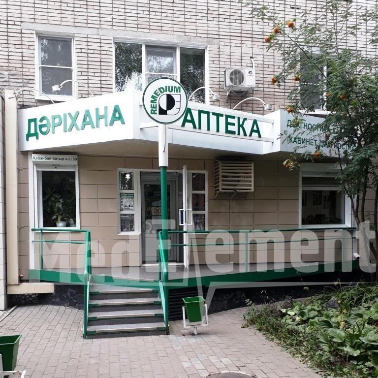 Аптека на Кабанбай батыра 99