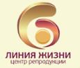 """Центр репродукции """"ЛИНИЯ ЖИЗНИ"""" на Можайском шоссе"""