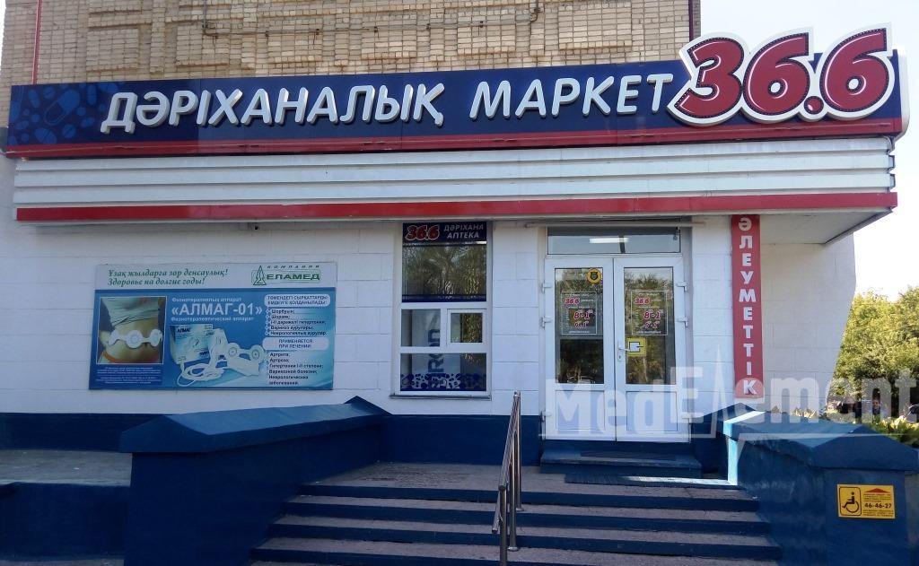"""Аптека """"36,6"""" на Пушкина"""