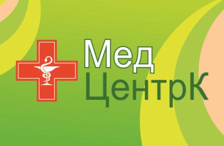 """""""МЕДЦЕНТРК"""" медицина орталығы"""