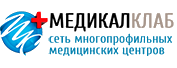 "Медицинский центр ""МЕДИКАЛ КЛАБ"" на ул. Генерала Кузнецова 19"