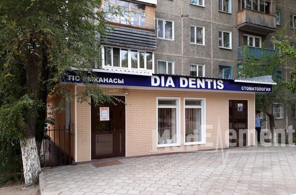 """Стоматология """"DIA DENTIS"""""""