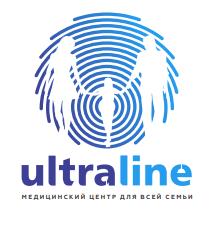 """""""ULTRALINE"""" медицина орталығы (Құдайбердіұлы к-сі)"""