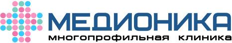 "Медицинский центр ""МЕДИОНИКА"""