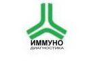 """Медицинский центр """"ИММУНОДИАГНОСТИКА"""""""